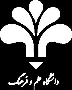 لوگو دانشگاه علم و فرهنگ