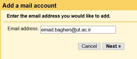 وارد کردن آدرس ایمیل دانشگاهی