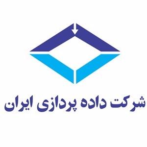 داده پردازی ایران